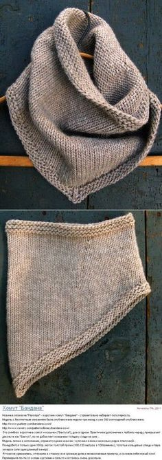 New Crochet Cowl Outlander Knitting Patterns 49 Ideas Knit Cowl, Knitted Shawls, Crochet Scarves, Knit Crochet, Scarf Knit, Crochet Shawl, Crochet Baby, Loom Knitting, Hand Knitting