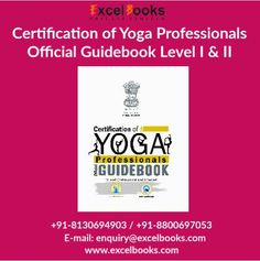 """""""Yoga allows you to find an inner peace that is not ruffled and riled by the endless stresses and struggles of life. Yoga Courses, Yoga Everyday, Yoga Teacher, Guide Book, Asana, Inner Peace, Textbook, Certificate, Spirituality"""