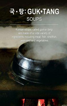 국:Guk   탕:Tang - Korean Soups