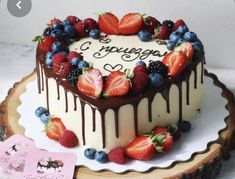 Easy Vanilla Cake Recipe, Chocolate Cake Recipe Easy, Easy Cake Recipes, Heart Shaped Cakes, Heart Cakes, Food Cakes, Cupcake Cakes, Bolos Naked Cake, Decoration Patisserie