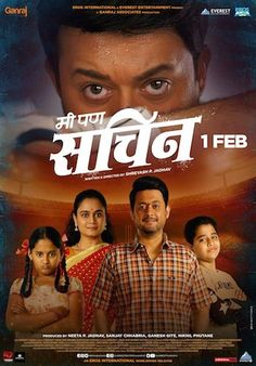 baban marathi movie download torrent file