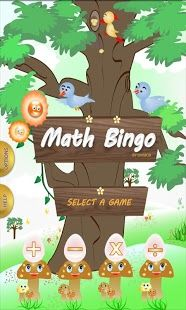 Math BINGO - for all operations, has easy, medium and hard levels within each.