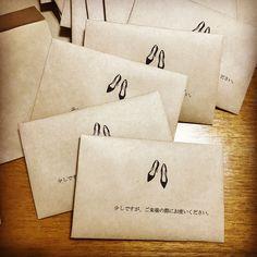 Paper Shopping Bag, Wedding Details, Place Cards, Place Card Holders, Bridal, Design, Bride, Brides
