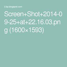 Screen+Shot+2014-09-25+at+22.16.03.png (1600×1593)
