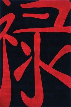 Momeni Koi KO-05 Rugs | Rugs Direct