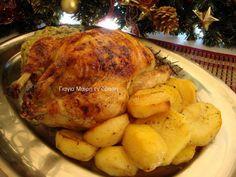 Αλμυρό μενού Πρωτοχρονιάς Food And Drink, Turkey, Menu, Lunch, Chicken, Recipes, Board, Christmas, Menu Board Design