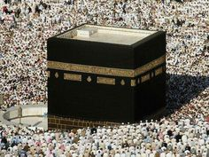 Mashallah. May all Muslims in the world, get the opportunity to make hajj inshallah.
