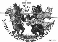 Russische nationalistische mannelijke tatoeage van een grote criminele autoriteit, herhaaldelijk veroordeeld voor diefstallen, overvallen en gewapende aanvallen tegen personen van niet-Russische nationaliteiten in de steden van de Kazachse SSR - Shymkent, Zhambyl en Almaty. Volgens de media tatoeages, komt hij van de Kozakken