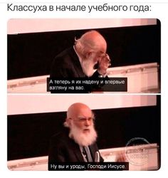 Stupid Memes, Funny Jokes, Funny Club, Russian Humor, Teenager Quotes, Story Time, Best Memes, Real Life, Haha