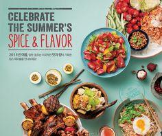 빕스 여름신메뉴#인천공항맛집# 빕스 익스프레스 바비큐 : 네이버 블로그 Food Menu Design, Food Poster Design, Event Design, Creative Advertising, Chana Masala, Food Franchise, Food Photography, Good Food, Spices