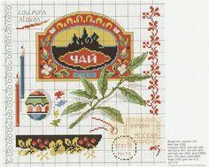 0 point de croix grille et couleurs de fils étiquette, souvenir, couleurs slaves