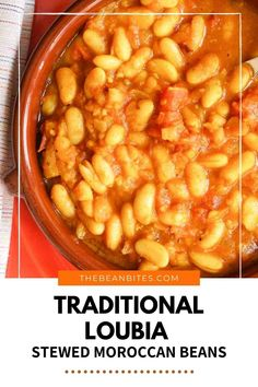 This loubia recipe is an easy-to-make version of stewed Moroccan beans. Made with canned white beans, it's the perfect side dish or starter to accompany Moroccan cuisine or roasted meats. | Vegan Recipe | Side Dish | White Bean Recipe | Cooking with White Beans | Chickpea Recipes, Vegetarian Recipes, Cooking Recipes, Lentil Stew, Bean Stew, Cooking With White Beans, Moroccan Stew, Moroccan Restaurant, White Bean Recipes