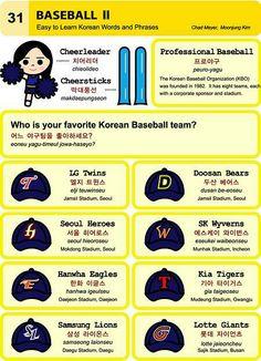 # 031. Baseball 2