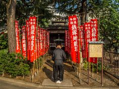 Asakusa Zenizuka Jizodo 1/4 Behind and to the left of Sensoji lies a small temple that many visitors miss -which is a shame since it's part of Asakusa's history. It's the Zenizuka Jizo-do #Asakusa, #Senizuka, #Jizodo, #Sensoji © Grigoris A. Miliaresis