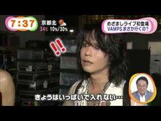 VAMPS めざましテレビ 14082085
