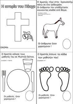 Πασχαλινό βιβλίο - Ζωγραφίζοντας τα πάθη του Χριστού Easy Easter Crafts, Easter Art, Easy Crafts, Crafts For Kids, Arts And Crafts, Learn Greek, Greek Easter, Greek Language, Easter Printables