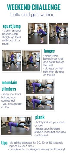 Weekend Challenge: The Butts and Guts Workout  Fitness Calendar 6/3/13