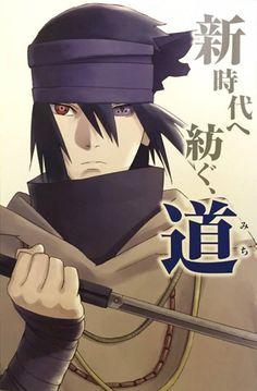 The Last - Sasuke Uchiha