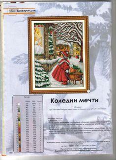 Gallery.ru / Фото #6 - Christmas - marylamb