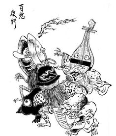 Hyakkiyagyo - On a popular-culture level, certainly the idea of animate inanimate objects provides an entertaining and comical subject and the potential for social commentary. The most famous early images of tsukumogami appear in the playful Muromachi-period Hyakkiyagyo-emaki, but the idea has been reinvented over and over into the modern period. Original illustration by Shinonome Kijin.