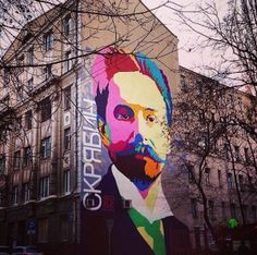 "scriabin, Moscow's new Scriabin pop-up, an initiative of the city's culture department. -Portrait of the composer Alexander Skryabin has appeared on House on Bolshaya Nikitskaya Street in the framework of the project ""heritage"" of the Department of culture of Moscow.  - See more at: http://slippedisc.com/2014/11/whos-moustache-is-that-on-my-wall/#sthash.F0wXCZUy.dpuf  See more at: http://slippedisc.com/2014/11/whos-moustache-is-that-on-my-wall/#sthash.F0wXCZUy.dpuf"