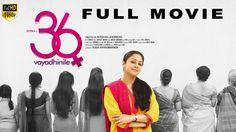 36 Vayadhinile (2015) Tamil Full Movie With ENG SUB - Jyothika