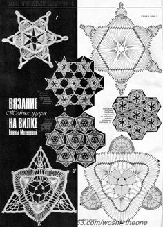Hairpin lace crochet pattern