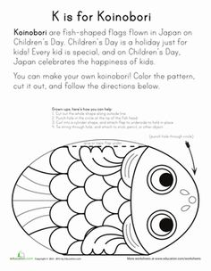 Have you ever heard kids complain that there isn't a holiday just for kids? Learn about koinobori with this fun holiday worksheet.