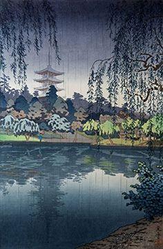 "Japanese Art Print ""Kofukuji Temple in Nara"" by Tsuchiya Koitsu. Shin Hanga and Art Reproductions http://www.amazon.com/dp/B00VCMNHEQ/ref=cm_sw_r_pi_dp_vCWuwb01G9CBR"