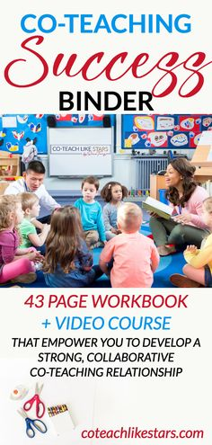 Co-Teaching Success Binder includes videos + worksheets that allows co-teachers to quickly establish the collaborative relationship that you need to achieve co-teaching success without stress! Education Reform, Special Education Classroom, Special Education Teacher, Kids Education, Teacher Resources, Teacher Binder, Teacher Hacks, Educational Youtube Channels, Party Mottos