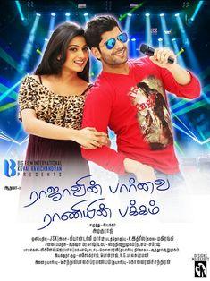 Kannada new comedy movies hd download 2020 tamilrockers