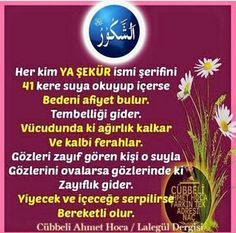This Pin was discovered by Gül Islamic Quotes, Ramadan, Cool Words, Karma, Allah, Quotations, Best Quotes, Prayers, Instagram