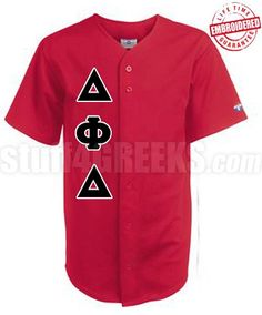 9579a0755 Fully customizable Greek fraternity and sorority cloth baseball jerseys.  Choose your text and icons.