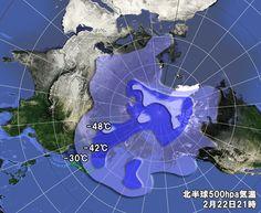 北半球500hPa気温テスト