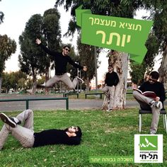"""""""get more out of yourself"""" open day at Telhai academic collage Israel Facebook post. #advertising #creaitive #campaign #social #media"""