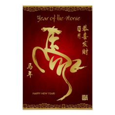 >>>This Deals          Year of the Horse 2014 - Chinese New Year Poster           Year of the Horse 2014 - Chinese New Year Poster in each seller & make purchase online for cheap. Choose the best price and best promotion as you thing Secure Checkout you can trust Buy bestThis Deals          ...Cleck Hot Deals >>> http://www.zazzle.com/year_of_the_horse_2014_chinese_new_year_poster-228493110517891928?rf=238627982471231924&zbar=1&tc=terrest