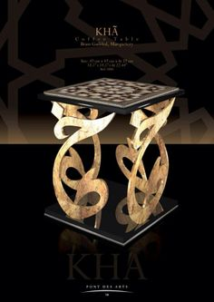 Coffee Table - Pont des Arts Studio - Designer Monzer Hammoud - Paris look at the beauty of arabic caligraphy Arabic Decor, Islamic Decor, Islamic Art, Metal Furniture, Unique Furniture, Furniture Decor, Furniture Design, Cheap Furniture, Coffee Table Design