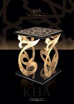 Coffee Table - Pont des Arts Studio - Designer Monzer Hammoud - Paris look at the beauty of arabic caligraphy