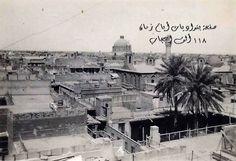 محلة صبابيغ الآل عام 1942
