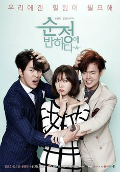 FIRST LOOK: Falling in Love with Soon Jung, coming soon to DramaFever!