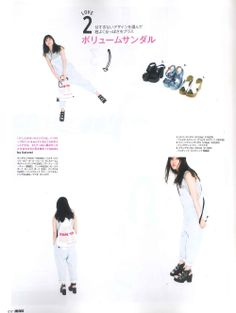 Miista Amber in Japanese magazine Mini #mini #miista #japan
