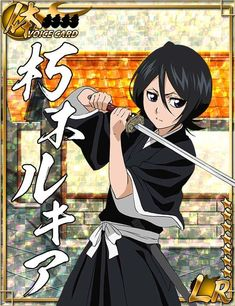 Bleaching Hair At Home, Bleach Pictures, Kuchiki Rukia, Bleach Manga, Bleached Hair, Most Beautiful Pictures, Animation, Poses, Cards