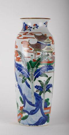 Qing Dynasty Famille Verte Vase 44 cm H