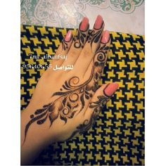 No automatic alt text available. Henna Mehndi, Mehendi, Wedding Henna Designs, Mhendi Design, Finger Tats, Beautiful Henna Designs, Mehndi Images, Hennas, Tattoos For Daughters