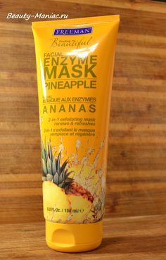 Freeman Facial Enzyme Mask Pineapple — Beauty-maniac: блог о красоте