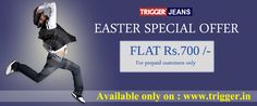 Don't miss it.. visit : www.trigger.in