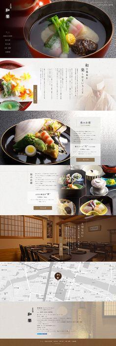 和楽-トップ_R Food Web Design, Best Web Design, Menu Design, Layout Design, Page Design, Dessert Restaurant, Hotel Website Design, Chinese Design, Presentation Layout
