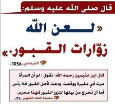 Arabic Calligraphy, Home Decor, Arabic Handwriting, Homemade Home Decor, Decoration Home, Home Decoration