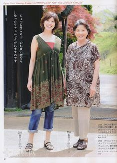 modelist kitapları: lady_boutique_7_2013 Sewing Patterns Free, Free Pattern, Modelista, Japanese Books, Ladies Boutique, Handicraft, Lace Skirt, Lady, Skirts