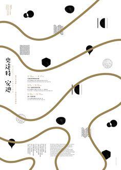 """linedotarea: """" Cheng Jie Sung, 2014 """""""